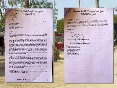 application letter in hindi dental vantage dinh vo dds