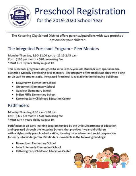 preschool registration school year greenmont