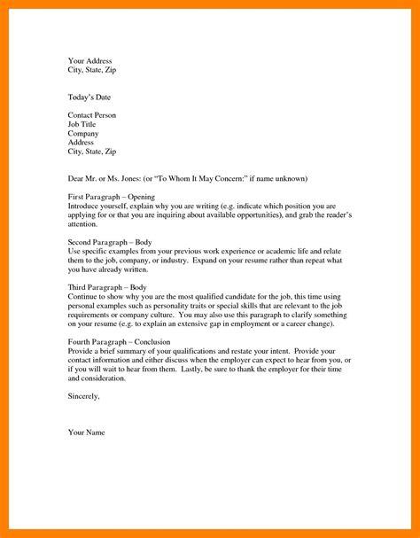 letter  intent sample  job application