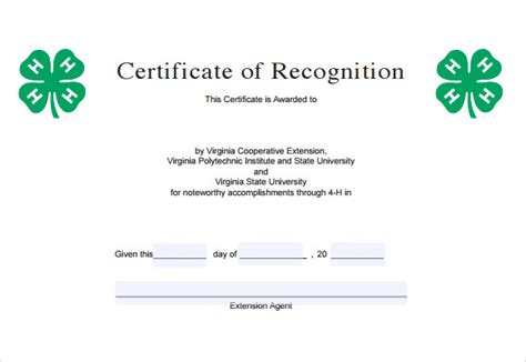 sample recognition certificate templates