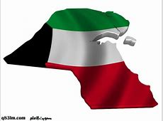 علم الكويت 26 كويت العلم بطاقات و كروت شكر و تهنئة و