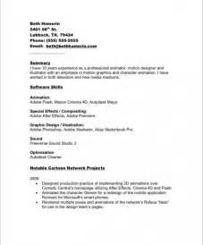 key skills for resume doc 500708 key skills cv sle bizdoska