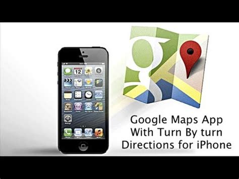 how to turn navigation on iphone maps app with turn by turn navigation for ios 6 for