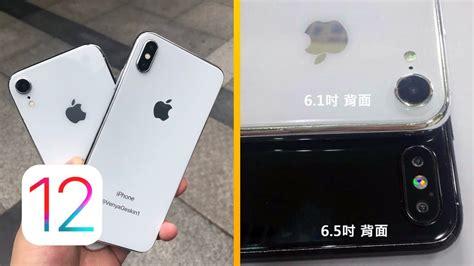 2018 iphone xs leak ios 12 code