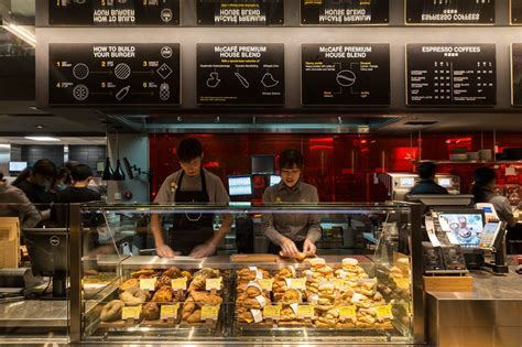 This is the most remarkably modern McDonald's we've ever