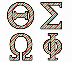 custom greek letters 4 fabric fabric rocks spoonflower With custom fabric greek letters
