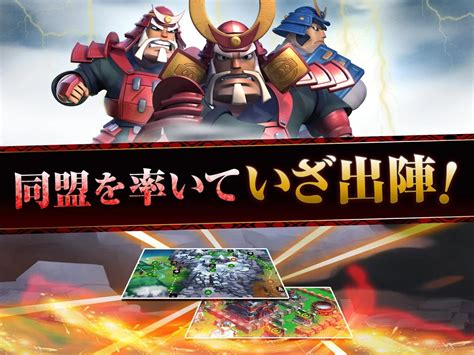 samouraï siège samurai siege android 4gamer