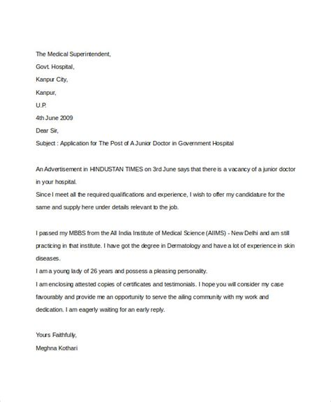 job application letter docx