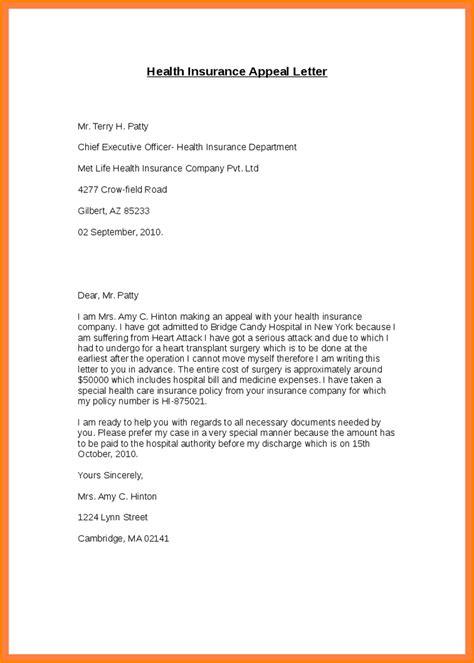appeals letter template  health insurance  hospital