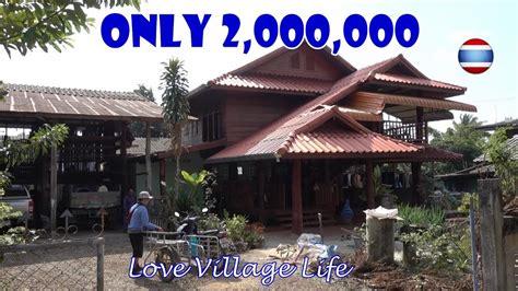 Buy Thai Wood Carving Wall Art Panel Asian Home Decor Online: Thai Teak Wood Houses Ban Tham Village Northern Thailand