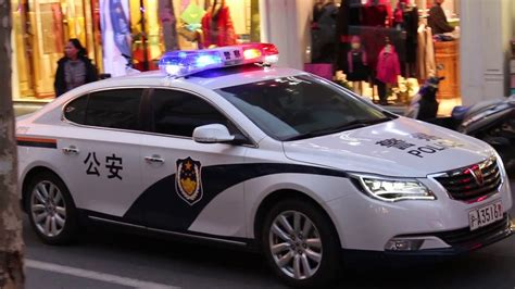 Chinese(sanghai) Police Car Responding With Led