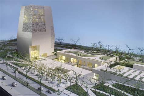 obama presidential center architect magazine tod