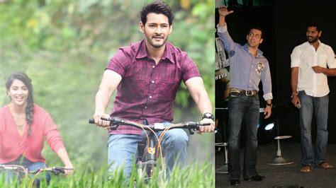 salman khan plans  attain remake rights  mahesh babu