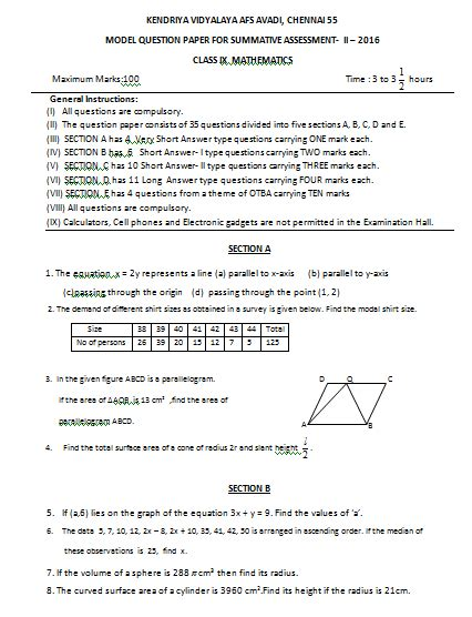 kv class 6 maths worksheets sle question paper for