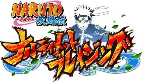 Anyone Play Naruto Ultimate Ninja Blazing?🤔