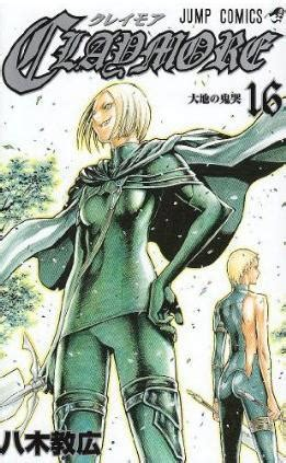 claymore vol   lamentation   earth claymore
