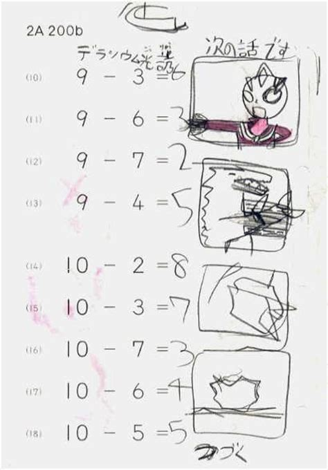 pictures kumon answer book daily quotes about love