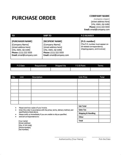 ms word purchase order template office templates