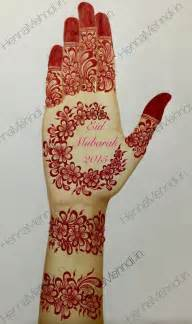 wedding wishes arabic henna mehndi designs of modern and colorful