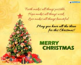 merry wishes merry wallpapers photos theback benchers comtheback benchers
