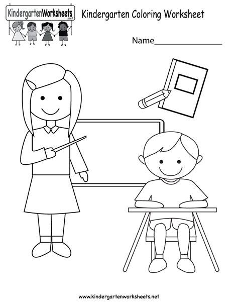 printable coloring worksheet  kindergarten