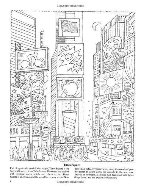 york  kids  big apple sites  color dover