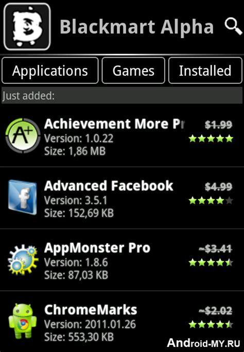 android market apk black market indir android uygulama t 252 rk apk