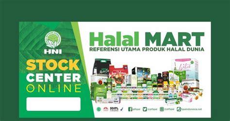 banner hni stock center   hni hpai support system