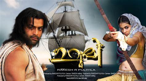 Filme Online Indiene Actiune 2017 Subtitrate In Romana