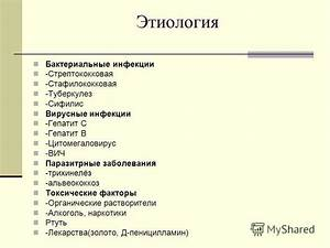 Гломерулонефрит гипертония