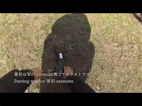 djiryze tello range test  wifi extender youtube