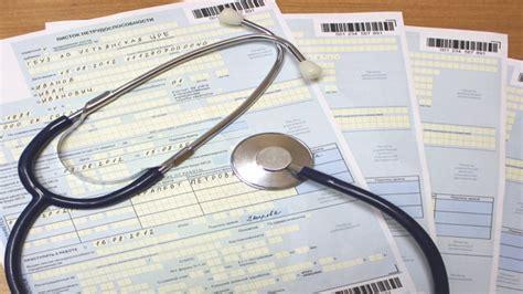 продлить больничный после приема антибиотиков