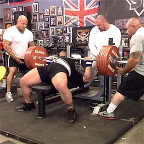 bench press record pwnfitness fitness nutrition bodybuilding