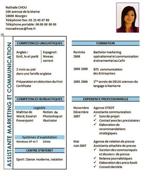 Exemple De Cv De Travail by Cv Emploi Saisonnier Le Monde Du Travail