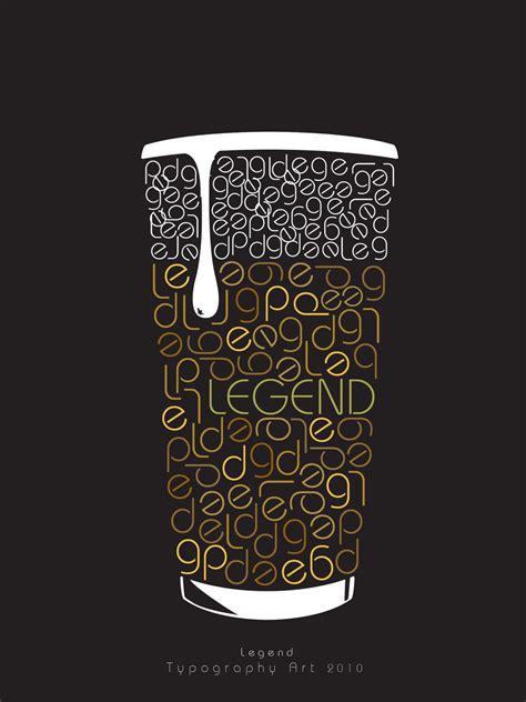 legend cup typography art 3 by medahom on deviantart