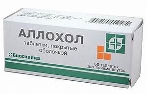 Желчегонные препараты при похудении