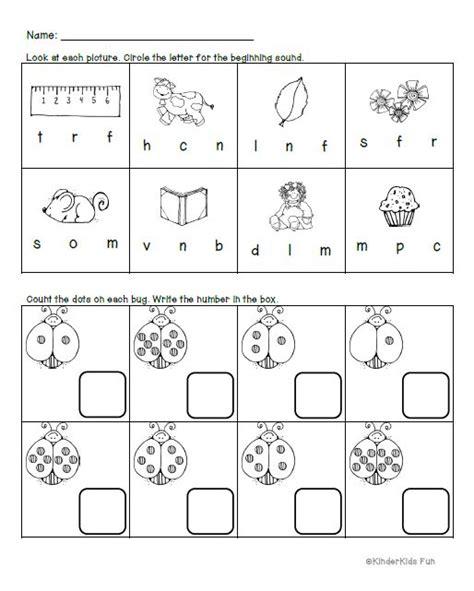 homework sheets for preschoolers homework activity sheet