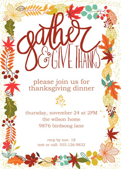 customizable thanksgiving invitation  printable