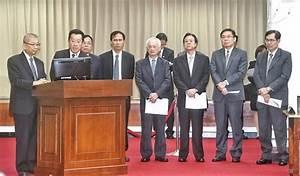 《TAIPEI TIMES》 Banks say no to Ching Fu extension - 自由時報電子報