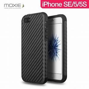 Coque Iphone 5 : coque iphone 5 5s 5 se carbon ~ Teatrodelosmanantiales.com Idées de Décoration