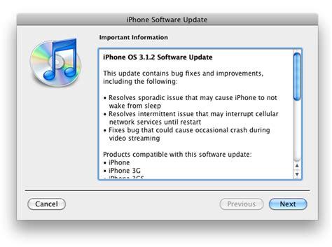 iphone firmware update iphone 3 1 2 ipsw breaks pwnagetool redsn0w unlock