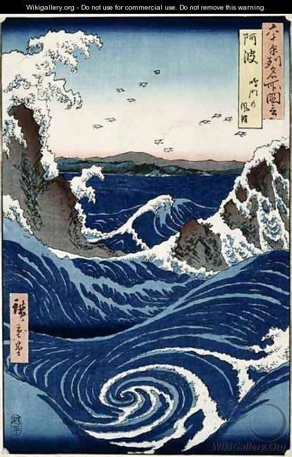 awa province stormy sea   naruto rapids  famous