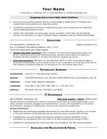 Entry Level Help Desk Toronto by Entry Level Help Desk Resume Uk Certificate Template