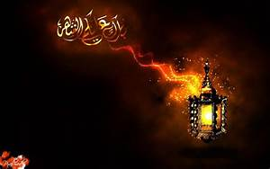 Ramadan 2016 HD Wallpapers and Images For Free Download ...
