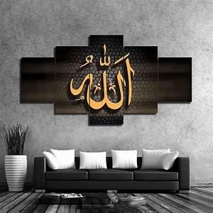 Islam, 5, Piece, Hd, Multi, Panel, Canvas, Wall, Art, Frame, In, 2021