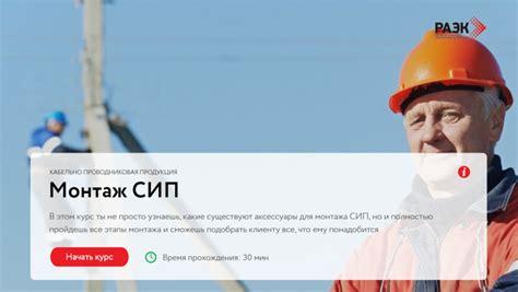 Приемная комиссия МЭИ. Официальный сайт Перечень направлений подготовки специальностей на которые НИУ МЭИ объявляет прием