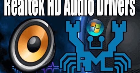 / analog devices adi 198x integrated high definition audio driver. تحميل تعريف الصوت لكيسة Dell 755 / براءة الإختراع الإخلاء حوت بالي٠...