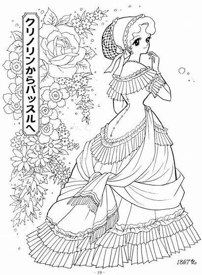 Coloring Princess Pages Anime Shoujo Colouring Manga