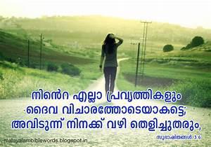 Images Of Bible Verses Wallpaper Proverbs Malayalam Golfclub
