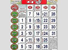 2018 may calendar with holidays in india with tithi